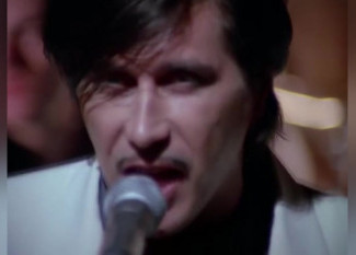 Bryan Ferry - Let's Stick Together '78 (Request)